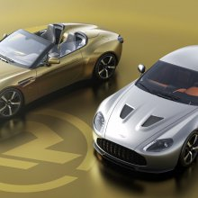 19 sets of Aston Martin 'twins' to be produced