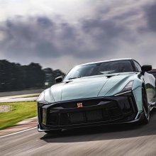 Italdesign, Nissan showcase GT-R 50 supercar