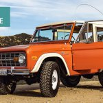 Hagerty-Driveshare-1