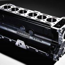 Production of new Jaguar 3.8-liter engine blocks launched