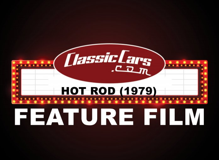 Sunday Film: Hot Rod (1979)