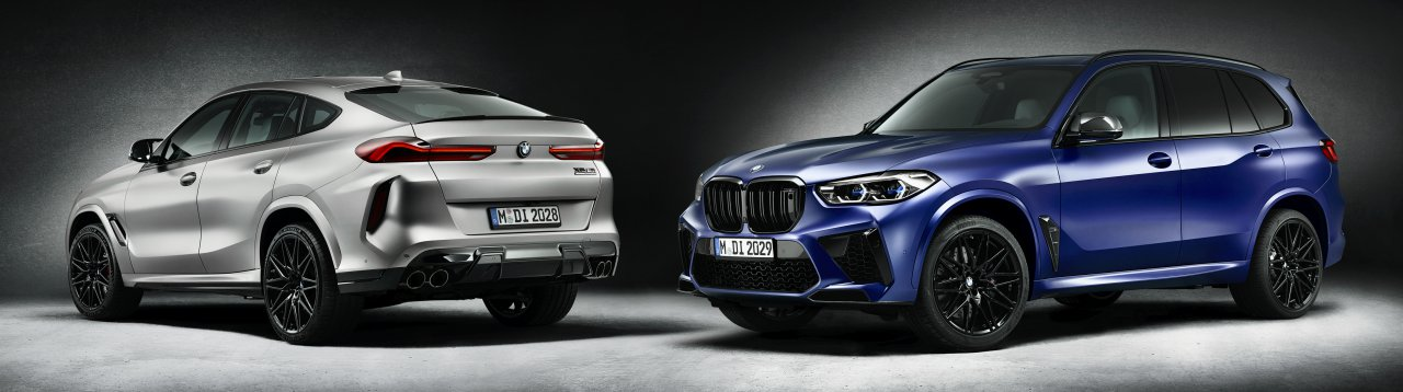 BMW First Edition M Competition model