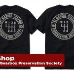 CURB-Shop-TMGPS-Tshirt