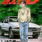 230px_initiald_vol1_cover – Credit tvtropes.org