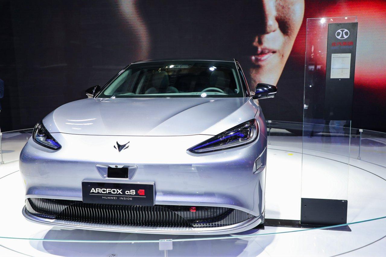Shanghai, Highlights from Auto Shanghai 2021, ClassicCars.com Journal