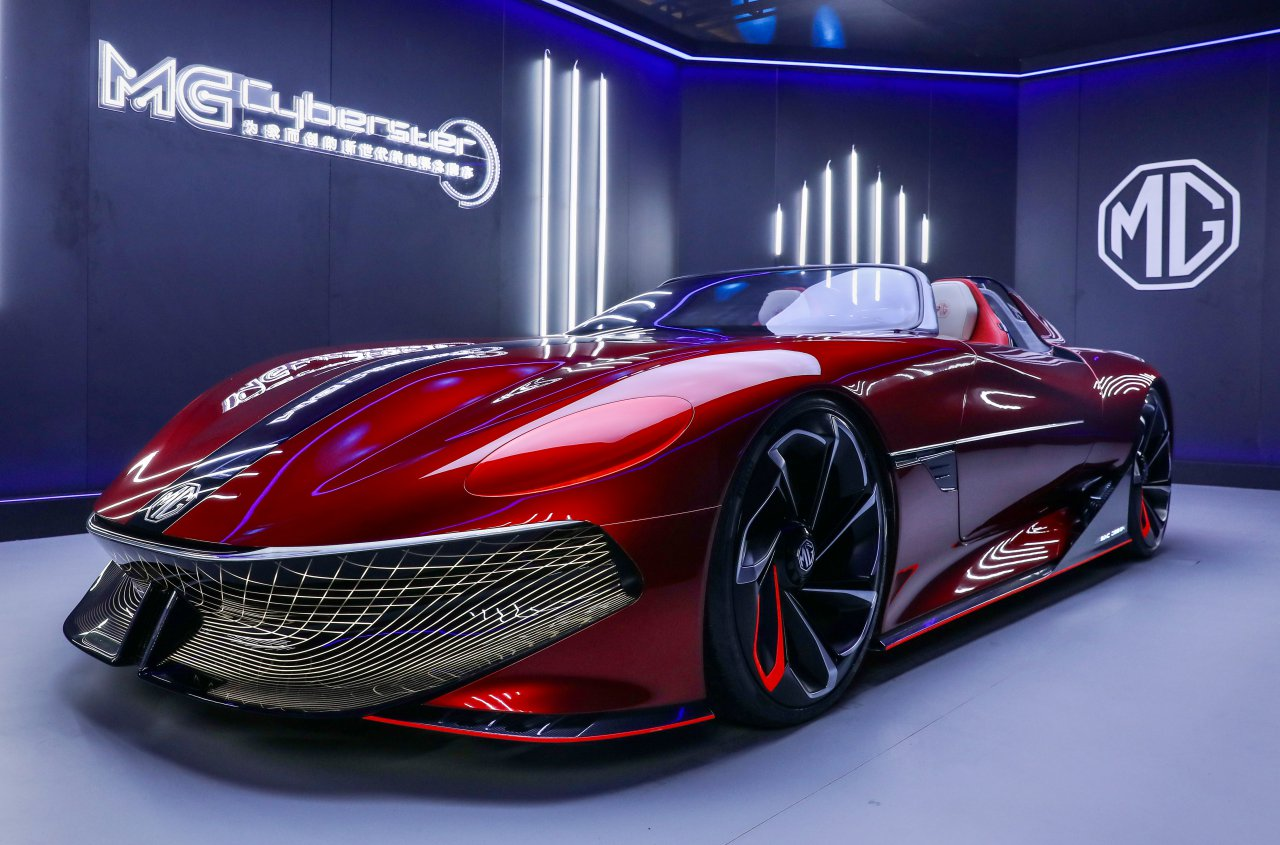 MG shares Cyberster electric roadster concept photos